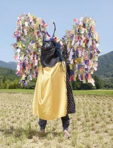 YOKAINOSHIMA - 2013-2015