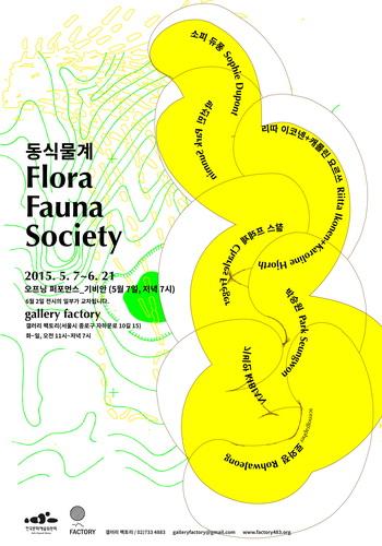 Florafona society, Gallery Factory, Seoul