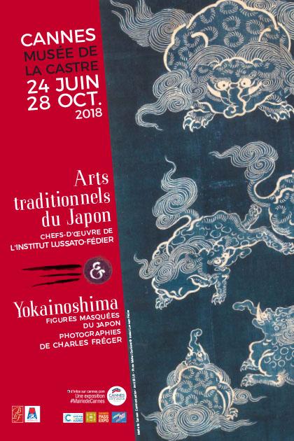 Musée de la Castre Cannes, YOKAINOSHIMA.